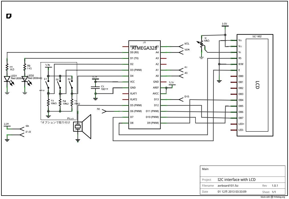 I2Cinterface説明図1