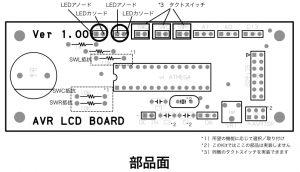 I2Cinterface説明図3